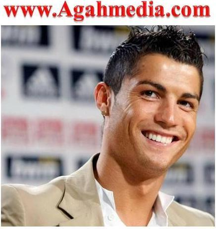 AgahMedia.Com_Sitesinin_Resim_Albomundan_Ronaldo