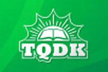 AgahMedia_Com_Sitesinin_Resim_Albomundan_TQDK_LOGO